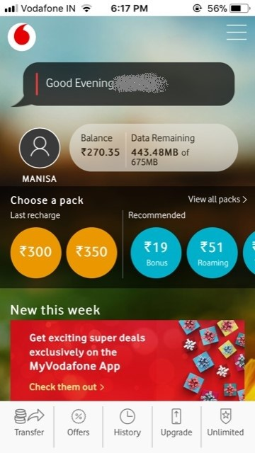 how to transfer from plan to prepaid vodafone