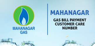 Mahanagar Gas Customer Care Numbers: Mahanagar Gas Bill Payment Online Enquiry & Toll Free Helpline