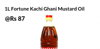 1L Fortune Kachi Ghani Mustard Oil