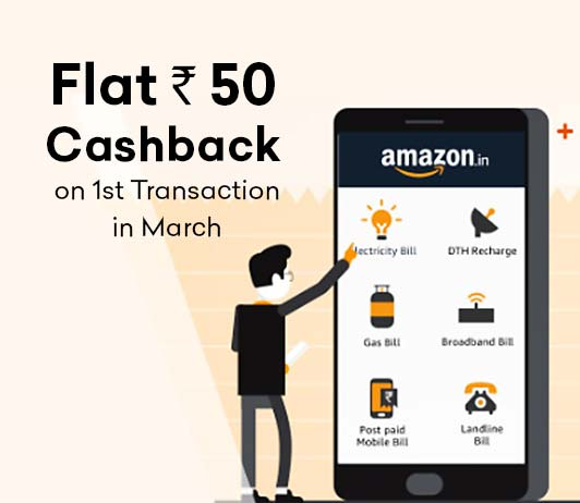 Amazon Rs 50 Cashback No Minimum Order