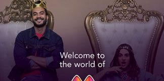 Explore The Unlimited Benefits Of Myntra Insider