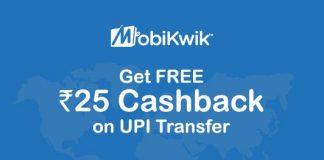 MobiKwik UPI Transfer Offer