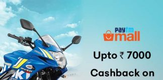 Paytm Mall Suzuki Bikes Cashback Offer