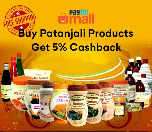 Paytm Mall Patanjali Offer