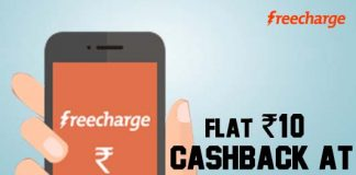 freecharge big bazaar offer