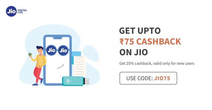 freecharge jio mar rs 75 cashback offer