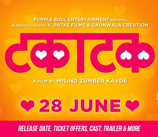 Takatak (28th June 2019): Release Date, Ticket Offers, Cast, Trailer & More