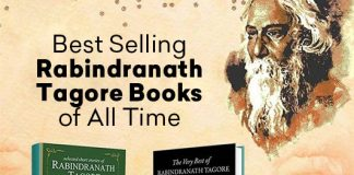 Best Selling Rabindranath Tagore Books Of All Time