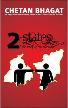 2_States_The_Story_Of_My_Marriage