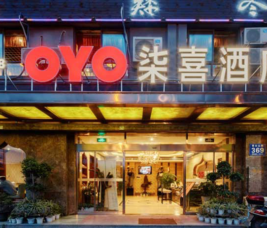 Oyo Becomes The Second Largest Hotel Group In China