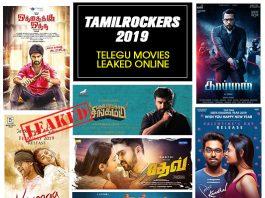 TamilRockers Telugu Movies Leaked