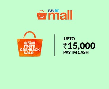Paytm Mall Offers, Coupons & Promo Codes: Upto 80% Off